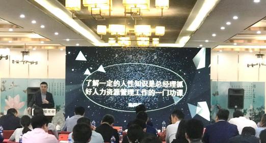 集团副总裁——陈同举授课.png